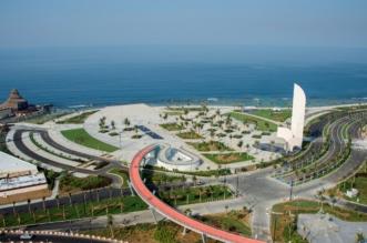 افتتاح أكبر حديقة ثقافية على واجهة جدة .. الخميس - المواطن