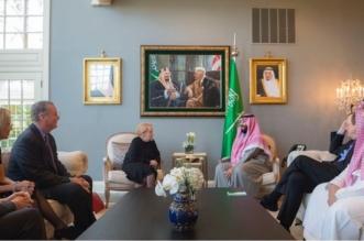 ولي العهد يلتقي عدداً من المسؤولين الأمريكيين السابقين - المواطن