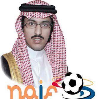 دوري نايف بن عبدالعزيز