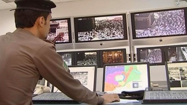 كاميرات مراقبة - مركز مراقبه الحرم