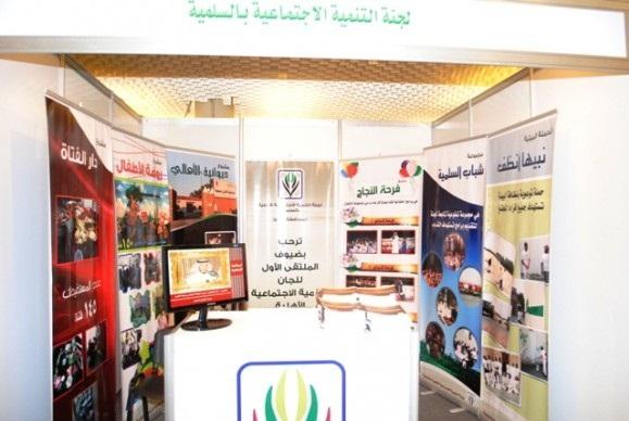 لجنة التنمية الإجتماعية الأهلية بالسلمية