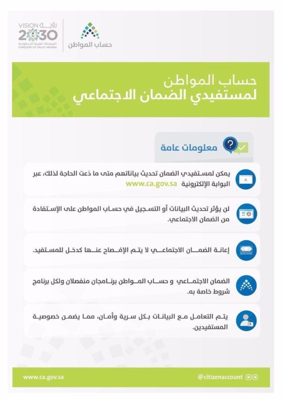 5 معلومات عامة