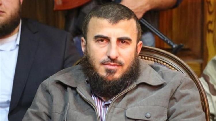 """مقتل قائد """"جيش الإسلام"""" زهران علوش بغارة جوية على ريف دمشق"""