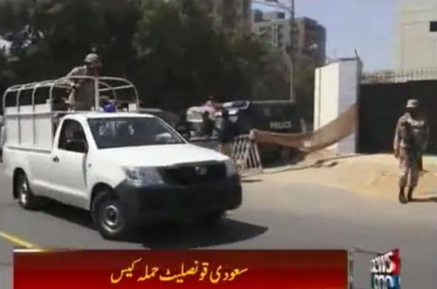 محكمة باكستانية تقضي بالسجن 14 عامًا لإرهابي هاجم القنصلية السعودية