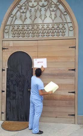 إغلاق مطعمين في #جدة بسبب مأكولات غير صالحة للاستهلاك5