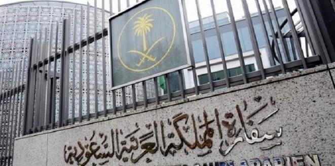 المملكة تعيد فتح سفارتها في #العراق بعد إغلاق 25 عاماً