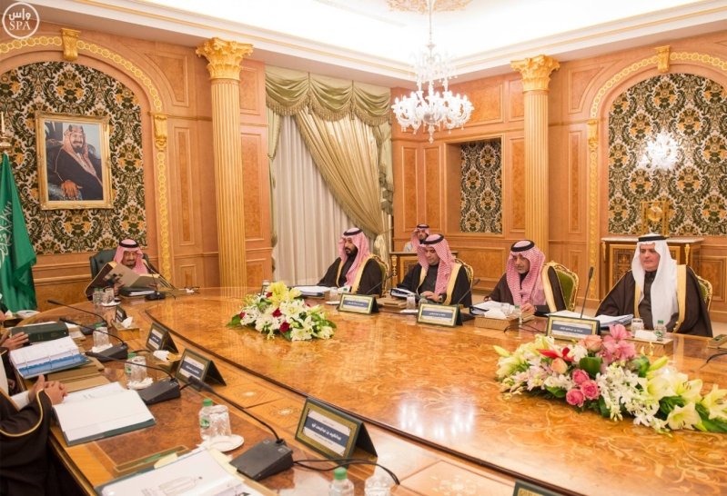 خادم الحرمين الشريفين يرأس الاجتماع الخامس والأربعين لمجلس إدارة دارة الملك عبدالعزيز 5