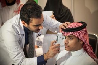 بالصور.. فحص النظر وتوعية بالجلوكوما في معرض تخصصي العيون بالرياض - المواطن