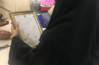 بالصور.. مفتشات عمل الرياض يضبطن 116 مخالفة وينذرن 66 منشأة - المواطن
