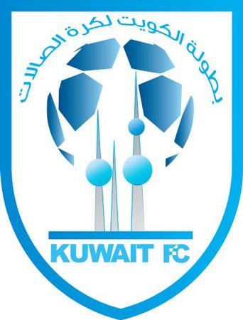 بطولة الكويت لكرة الصالات