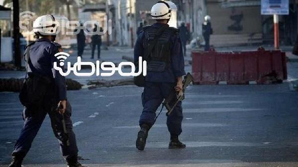 شرطة البحرين