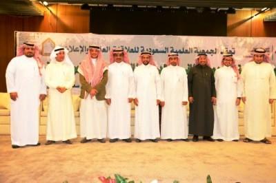 """الحيزان رئيساً لـ""""sapra"""" والعبد القادر نائباً والسعيد أميناً للمال - المواطن"""