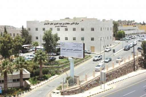 مستشفى النماص