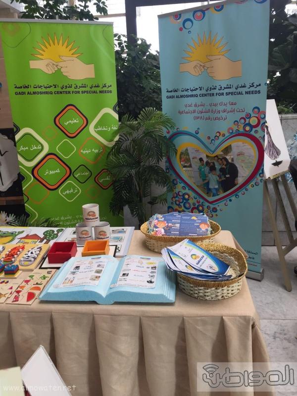 شؤون #مكة تختتم فعاليات اليوم العالمي للإعاقة55