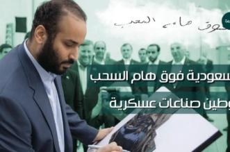 """فيديو جرافيك """"المواطن"""".. تعرف على مواصفات أول قمر سعودي للاتصالات - المواطن"""