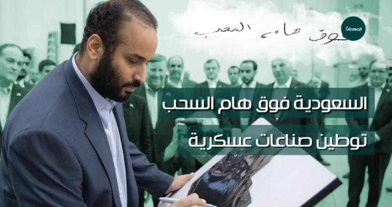 """فيديو جرافيك """"المواطن"""".. تعرف على مواصفات أول قمر سعودي للاتصالات"""