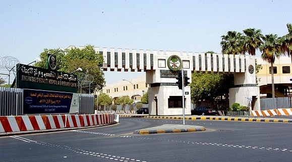 مستشفى الملك فيصل التخصصي يفتح مكتبًا تنسيقيًّا له في رجال ألمع