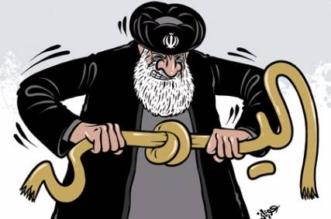 الوسام الأسود.. وثائقي عن حرب الوكالة الإيرانية باليمن للتربص بمكة والخليج - المواطن