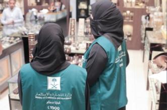 بالصور.. وزارة التجارة تخصص فريقاً نسائياً لمراقبة الأسواق لأول مرة - المواطن