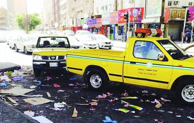 أمانة الرياض تصادر