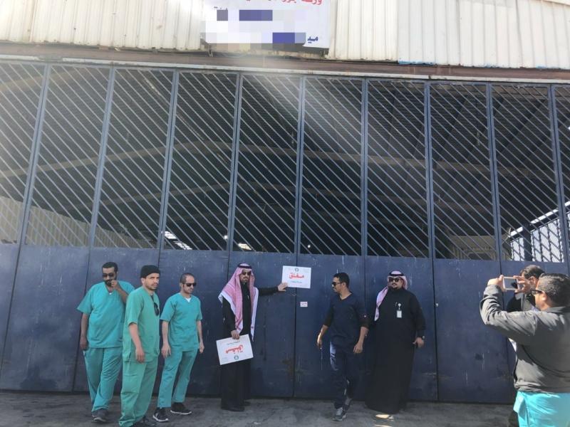 خلال 24 ساعة.. القبض على 108 مخالفين وغلق 8 ورش في الرياض - المواطن