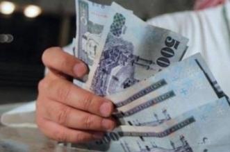 تراجع تحويلات الوافدين بالمملكة 17 % إلى 10.6 مليار ريال - المواطن