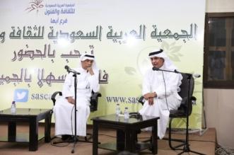 كاتب سعودي: الفضل في بداية حياتي الدراسية يعود لـ الحمار - المواطن