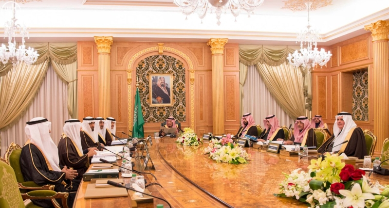 خادم الحرمين الشريفين يرأس الاجتماع الخامس والأربعين لمجلس إدارة دارة الملك عبدالعزيز 6