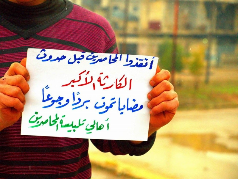 """. أشباه الأحياء في مضايا.. الجريمة الحية لنظام الأسد و""""نصر الله""""6"""