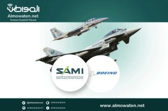 """إنفوجرافيك """"المواطن"""".. تفاصيل الاتفاقية الموقعة بين السعودية للصناعات العسكرية وبوينج لصناعة الطائرات - المواطن"""