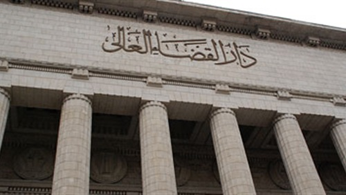 دار القضاء - مصر