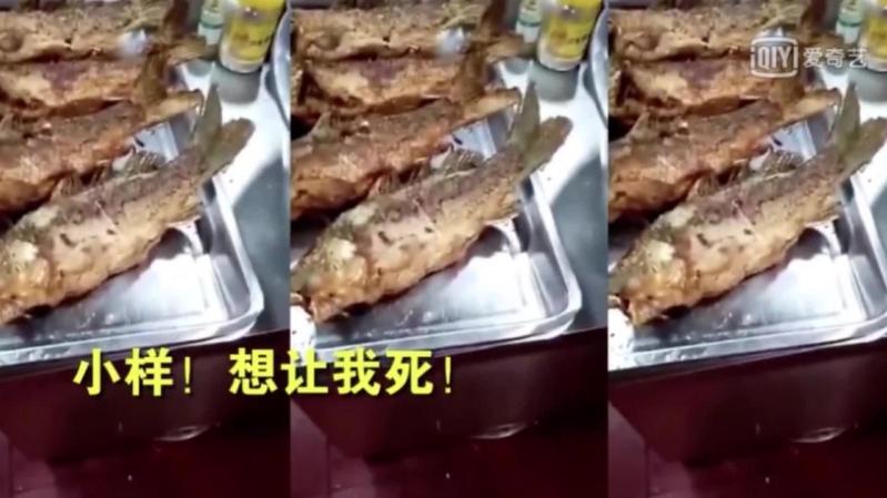 بالفيديو.. سمكة مقلية تتحرك على طبق صيني