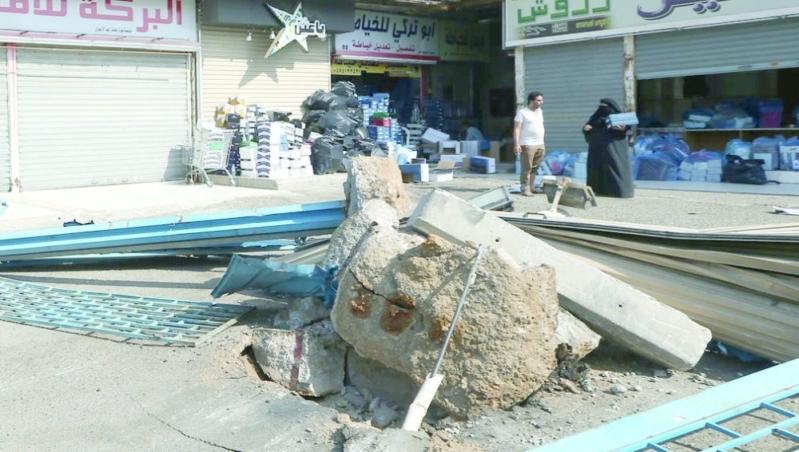 سوق البوادي جدة