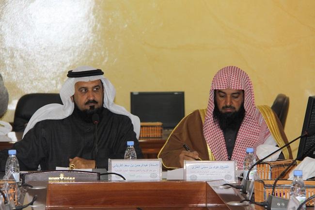 لجنة التوعية الإسلامية بالشمالية تشيد بجهود تربية الطلاب - المواطن