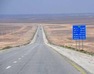 طريق الشمال الدولي