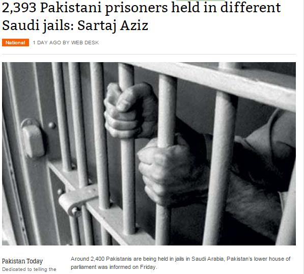 64 باكستانياً في السجون السعودية بتهمة الزنا