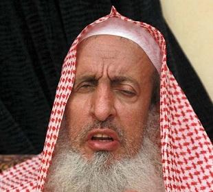 الشيخ عبدالعزيز بن عبد الله آل الشيخ مفتي عام المملكة