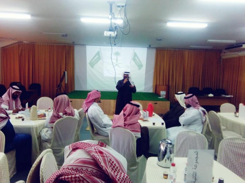 تعزيز القيم الوطنية وتهيئة البيئة الصفية في ورشة تربوية بسراة عبيدة