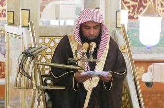 إمام المسجد النبوي: رؤية الله تعالى في الجنة هي الغاية - المواطن
