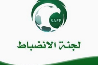 تغريم #النصر 26 ألف ريال.. ورفض شكواه ضد #الوحدة - المواطن