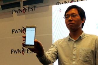 هاكرز صيني يخترق هاتف جوجل بيكسل في 60 ثانية - المواطن