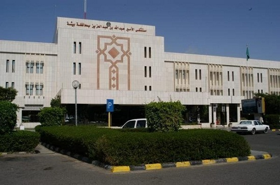 مستشفى لملك عبد الله - بيشة