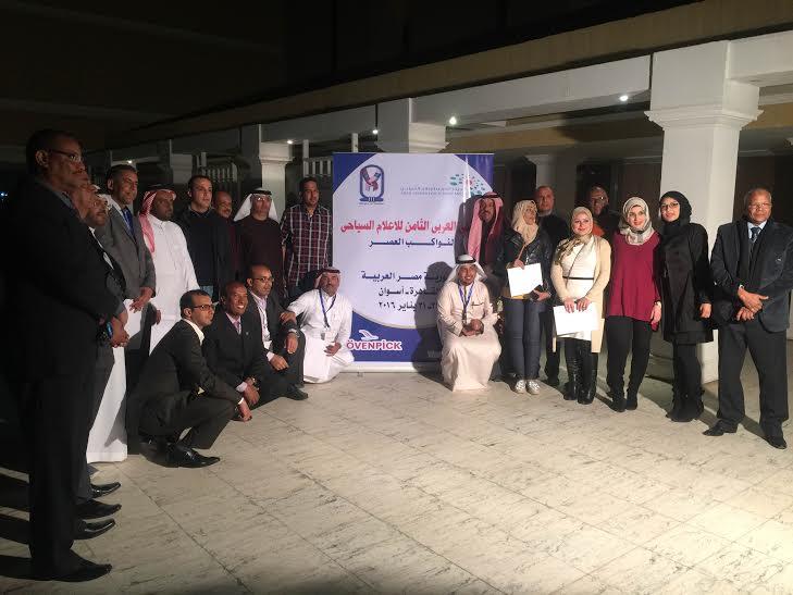 ختام   أعمال الملتقى الثامن للإعلام السياحي العربي7