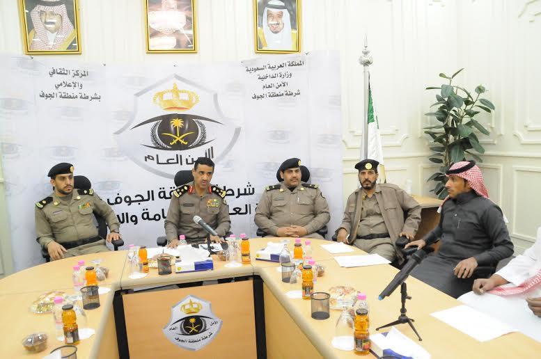 اجتماع مدير إدارة الضبط الإداري بشرطة منطقة الجوف مع مشرفي الحراسات المدنية الخاصة