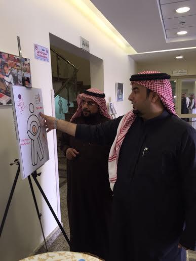 رئيس النادي #الأهلي ونائبه يزوران الأطفال المعوقين بـ #عسير7