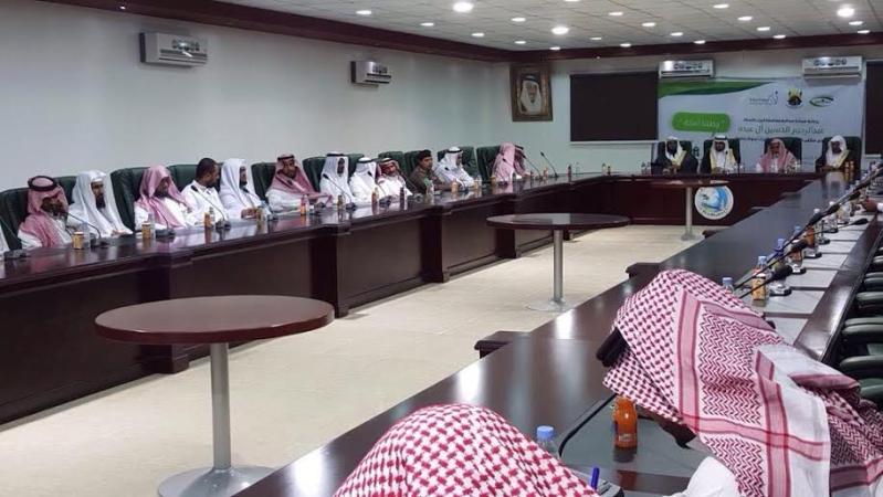 """ندوة """"وطننا أمانة"""" بـ #البرك7"""
