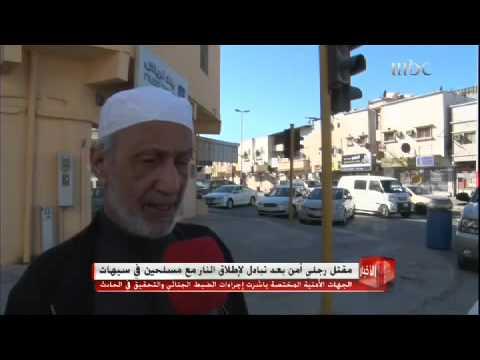 شهود عيان يتحدثون عن حادثة #سيهات7