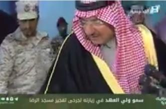 انفوجرافيك السعودية يوثق زيارة ولي العهد لمصابي تفجير الأحساء - المواطن