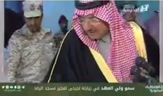 انفوجرافيك السعودية يوثق زيارة ولي العهد لمصابي تفجير الأحساء