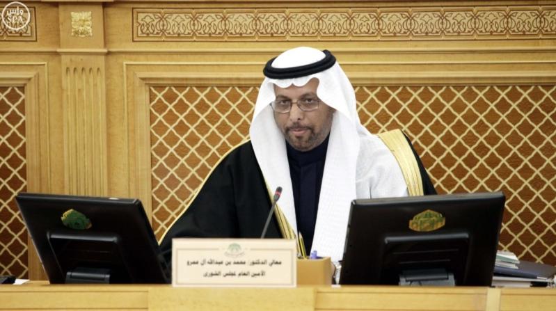 مجلس الشورى.. قرارات وإنجازات7